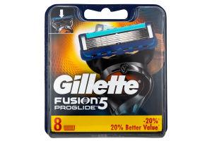 Касети змінні для гоління Fusion ProGlide 8шт