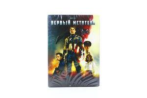 Диск DVD Первый мститель К96264ЖМ