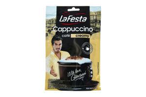 Напій кавовий розчинний Creamy Cappuccino La Festa м/у 100г