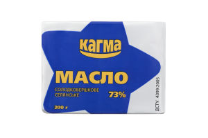 Масло солодковершкове 73% Селянське Кагма м/у 200г