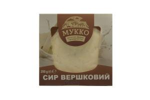Сыр 40% Сливочный Мукко к/у 250г