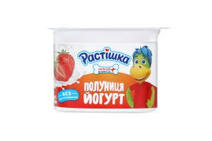 Йогурт 2% Клубника Растішка ст 115г