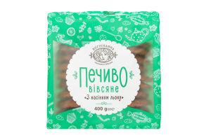 Печенье Богуславна овсяное с семенами льна