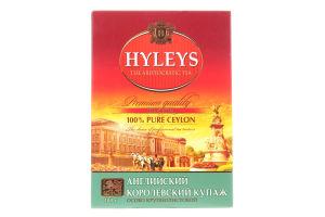 Чай черный цейлонский байховый крупнолистовой ароматизированный Английский королевский купаж Hyleys к/у 100г