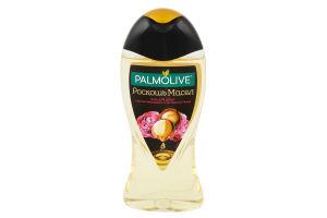 Гель для душу Palmolive розкіш олій з олією макадамії та екстрактом півонії