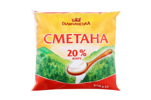 Сметана 20% Галичанська м/у 370г