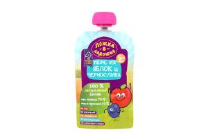 Пюре для детей от 5 месяцев из яблок и чернослива Ложка в ладошке д/п 90г