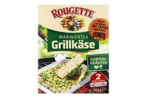 Сыр 55% мягкий маринованный с травами Grillkase Rougette к/у 2х90г