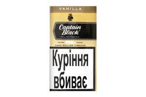 Тютюн сигаретний Captain Black Vanilla 30г