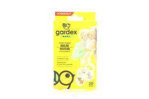 Пластыри после укусов насекомых Baby Gardex 20шт