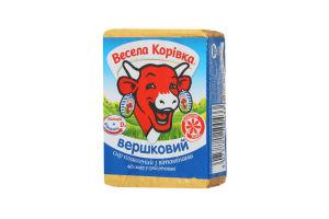 Сир 46% плавлений з вітамінами Вершковий Весела Корівка м/у 90г