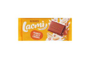 Шоколад молочный с арахисом и кусочками соленой карамели Lacmi Roshen м/у 90г