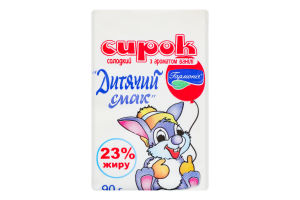 Сирок 23% солодкий з ароматом ванілі Дитячий смак Гармонія м/у 90г