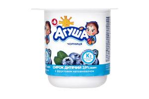 Сирок дит Агуша 3,9% 100г з фрукт наповн чорниця ванн
