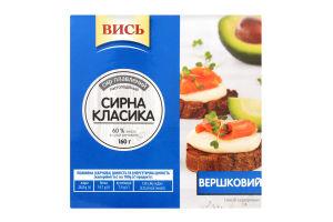 Сыр плавленый 60% пастообразный Сливочный Вись п/у 160г