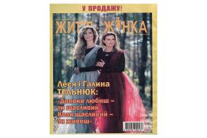 Журнал Життя і жінка