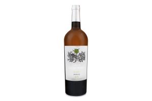 Вино 0.75л 14% біле сухе Schiste Minervois Chateau Coupe Roses пл