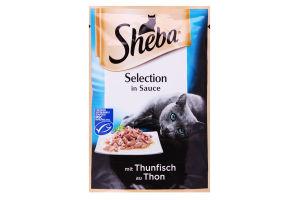 Корм для взрослых котов с тунцом в соусе Sheba м/у 85г