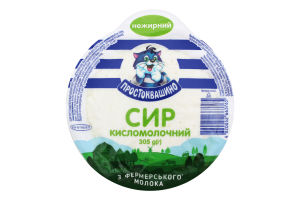 Сир кисломолочний нежирний Простоквашино в/у 305г