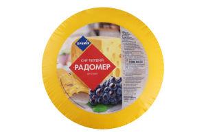 Сыр Премія Радомер 45%