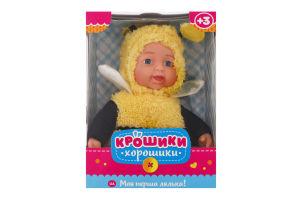 Лялька для дітей від 3років №PL519-0901 Крошики хорошики Країна Іграшок 1шт