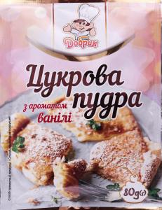 Пудра цукрова з ароматом ванілі Добрик м/у 80г