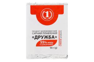 Продукт сирний 55% плавлений Дружба 1 м/у 90г