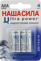 Батарейки AAA LR03 Ultra power Наша Сила 4шт