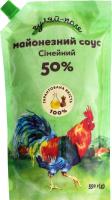 Соус майонезний 50% Сімейний Гуляй-поле д/п 550г