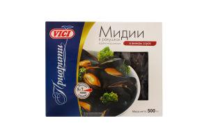 Мідії Vici у мушлях варено-морожені у винному соусі 500г п/е
