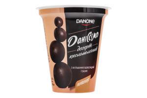 Десерт 6.5% кисломолочный с шариками в шоколадной глазури Даніссімо ст 280г