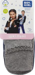 Носки детские Boy&Girl №049 22-24 ассорти 3 пары