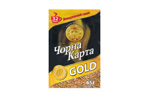 Кава розчинна Чорна карта Gold, пакет, 65г