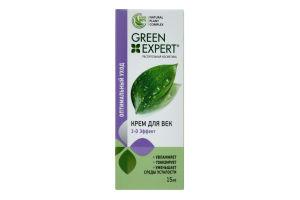 Крем для век тонизирующий Восстановление и упругость Green Expert 15мл