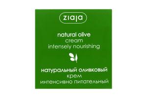 Крем для лица против морщин Натуральный оливковый Ziaja 50мл