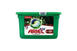 Средство моющее синтетическое жидкое в растворимых капсулах Extra Oxi Effect Ariel 12х27.3г