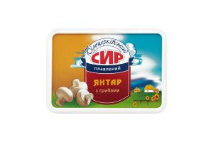 Сыр плавленый 60% с грибами Янтарь Білоцерківський п/у 180г