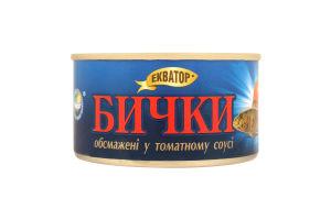 БИЧКИ ОБСМ В Т/С N5 Ж/Б 240Г ЕКВАТОР