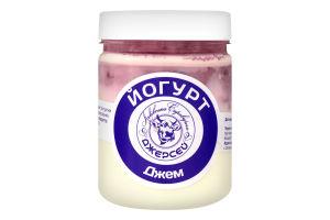 Йогурт-джем Джерсей (вишня)