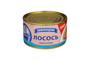 "Лосось шматочками ""Аква"" 230гр/24шт"