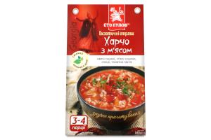 Суп Харчо з м'ясом Сто пудов м/у 165г
