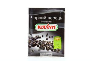 Перец черный молотый Kotanyi м/у 17г