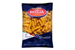 Макаронные изделия Elicoidali Pasta Reggia м/у 1кг