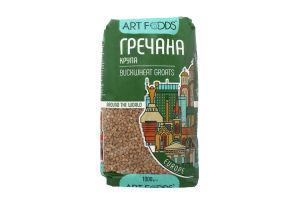 Крупа гречневая Art Foods м/у 1кг