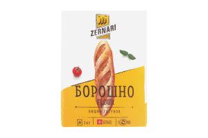Мука пшеничная Zernari м/у 1кг