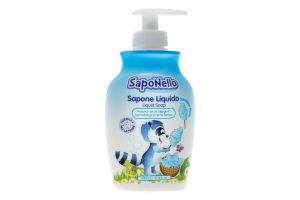 Мило рідке для дітей Zucchero Filato Saponello 300мл