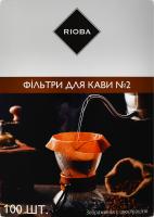 Фільтри для кави №2 Rioba 100шт