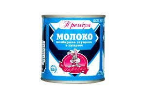 Молоко 8,5% сгущеное цельное с сахаром Заречье ж/б 370г