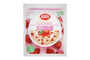 Каша овсяная со сливками и клубникой Premium Axa м/у 40г