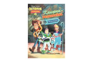 Книга-развивайка История игрушек 4 Disney-Pixar Egmont 1шт